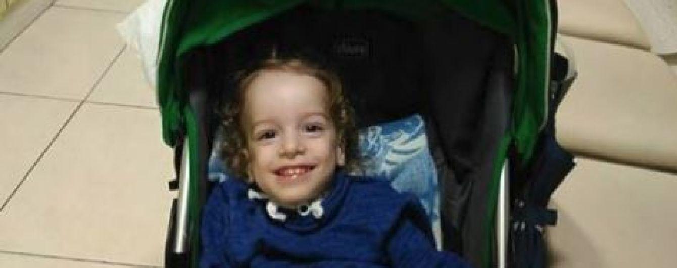 2-річний Гордій потребує допомоги