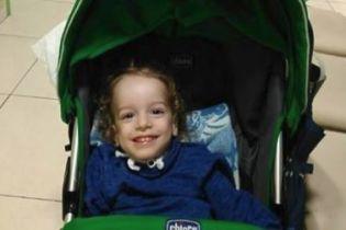 2-летний Гордей нуждается в помощи неравнодушных
