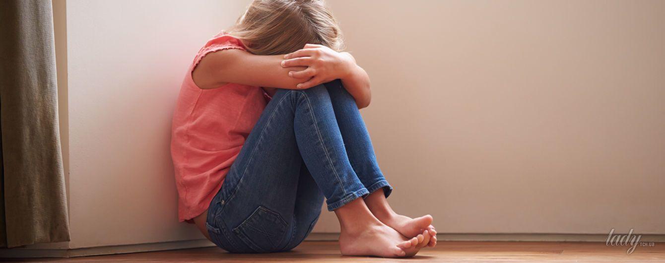Что такое детская депрессия