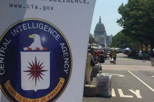 Новоспечена очільниця ЦРУ могла бути причетна до тортур у таємних в'язницях - ЗМІ
