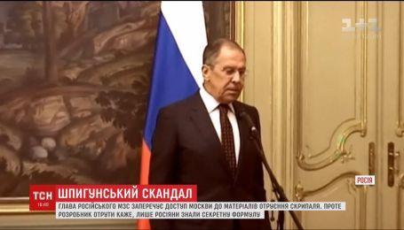 Російські дипломати просять у Лондона зразок отрути, від якої постраждав Скрипаль з донькою