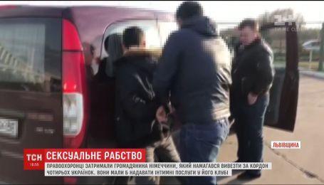 На кордоні затримали німця, який намагався вивезти українок у секс-рабство