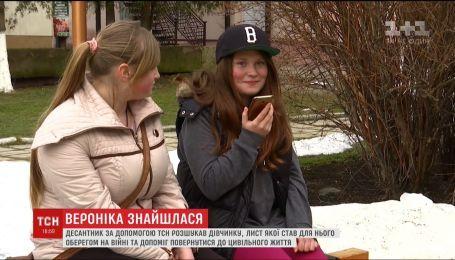 АТОвець телефоном поспілкувався з дівчинкою, чий лист став для нього оберегом на війні