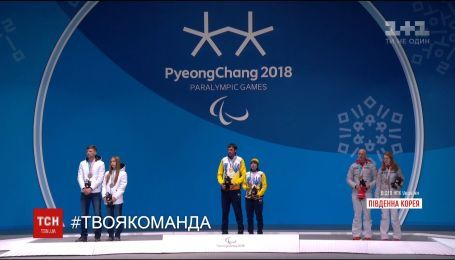 Украинские паралимпийцы за один день завоевали 6 медалей