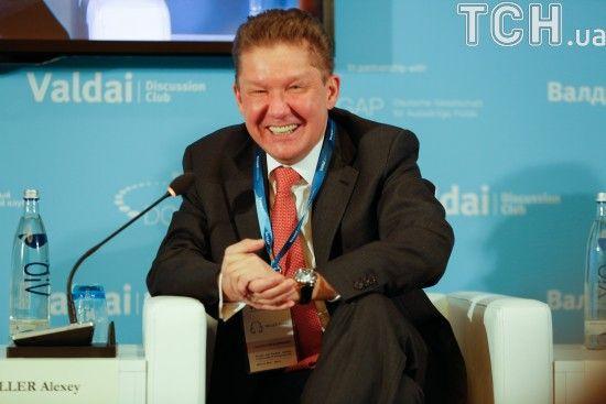 """Глава російського """"Газпрому"""" назвав терміни розірвання контрактів із """"Нафтогазом України"""""""