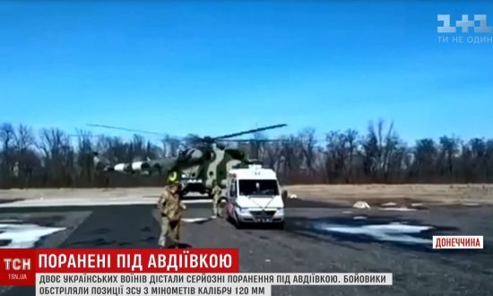 Поранених під час мінометного обстрілу оборонців Авдіївки рятують у Харкові