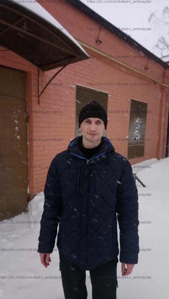 """В Одессе по """"закону Савченко"""" вышел на волю """"антимайдановец"""", осужденный за подготовку терактов"""