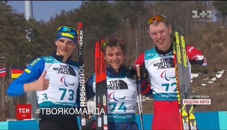 Рекордный день для украинцев: паралимпийцы завоевали сразу 6 медалей в Пхенчхане