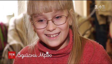 """Проект """"Здійсни мрію"""" допоміг Вероніці відірватися від візка і заспівати з кумиром"""