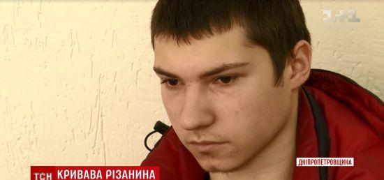 """""""Школярська"""" різанина під Дніпром: мотиви старшокласника-вбивці лишаються незрозумілими"""