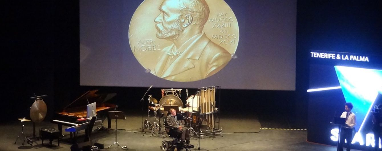 Подробности дела Скрипаля и смерть Стивена Хокинга. Пять новостей, которые вы могли проспать