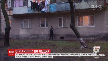 В Одессе пьяный мужчина открыл огонь из окна квартиры на втором этаже