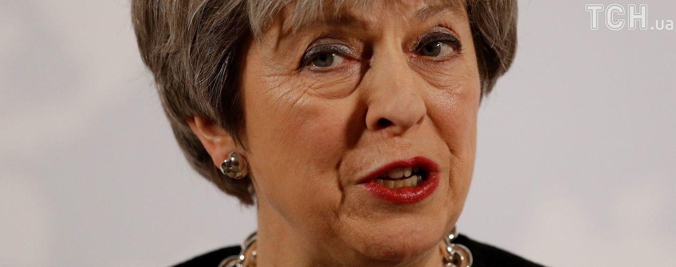 Росія провалила дедлайн. Мей скликає засідання ради нацбезпеки Британії