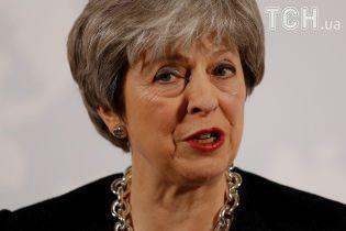 Россия провалила дедлайн. Мэй созывает заседание совета нацбезопасности Британии