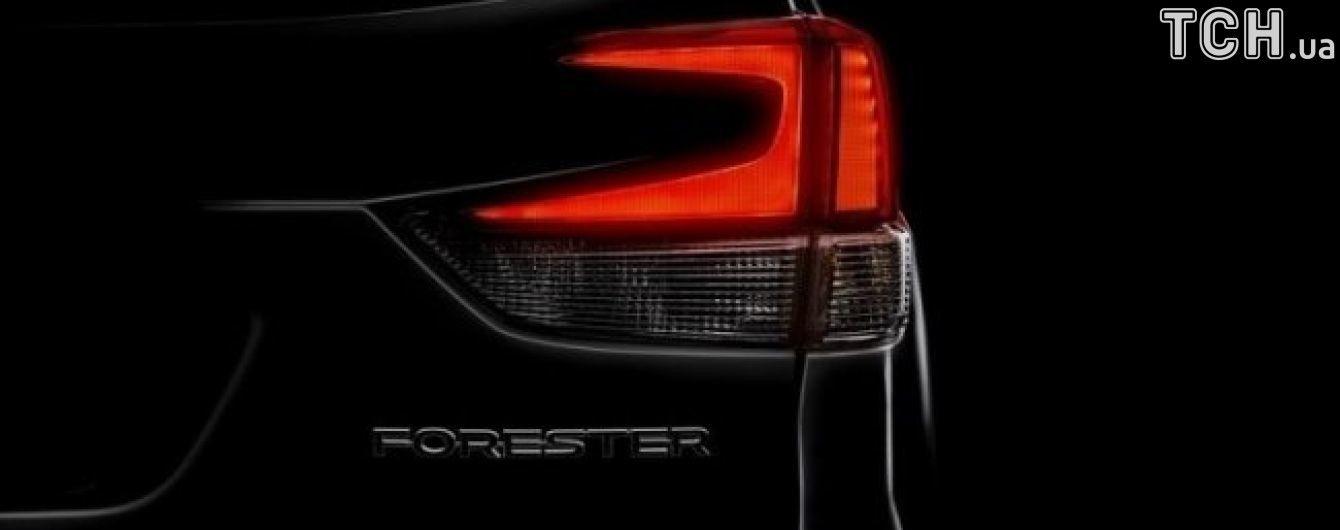 Subaru готовит к дебюту новый Forester