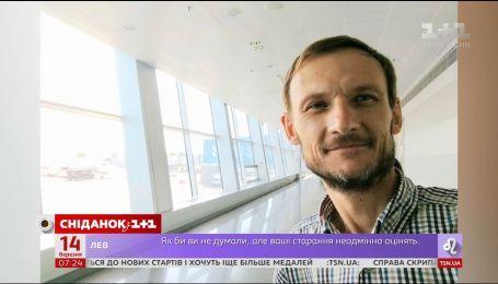 Порядочный, надежный и светлый - каким останется в памяти журналист Олесь Терещенко