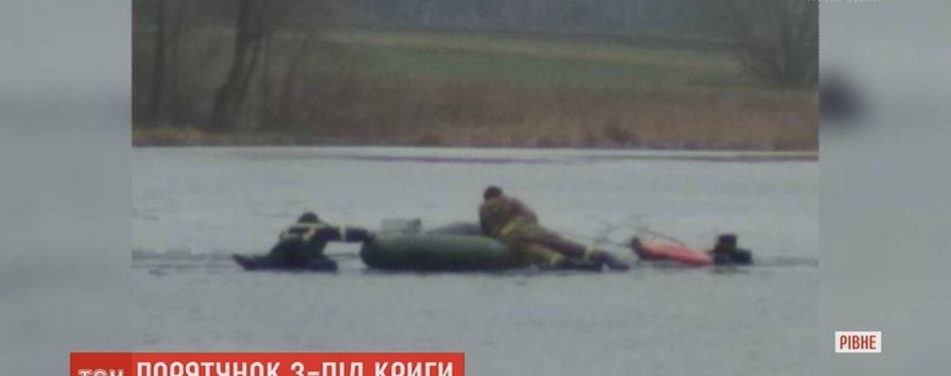 У Рівному врятували трьох рибалок з крижаної води