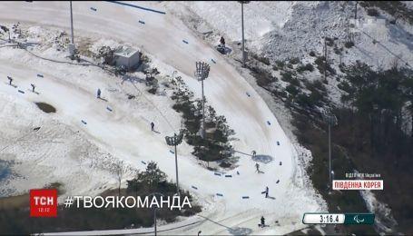Оксана Шишкова пришла третьей в лыжной гонке среди спортсменов с недостатками зрения