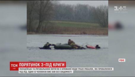 В Ровно из ледяного озера спасли трех рыбаков