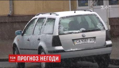К Украине приближается холодный арктический воздух