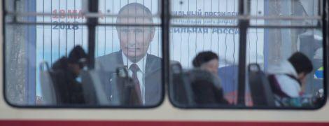 В штабе Навального заявили, что на 25 % избиркомов в Москве допустили нарушения