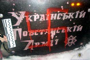 """У Харкові невідомі намалювали """"криваву"""" свастику на пам'ятнику воїнам УПА"""
