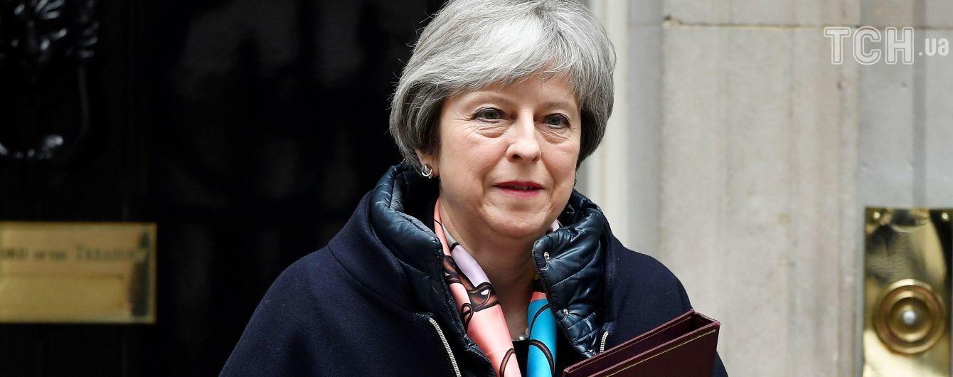 Британия высылает 23 российских дипломатов и отменяет визит Лаврова