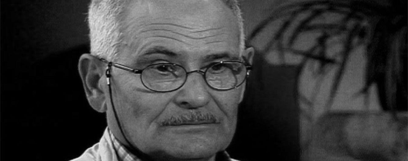 """Режиссер ленты """"Мэри Поппинс, до свидания"""" скончался на 81-м году жизни"""