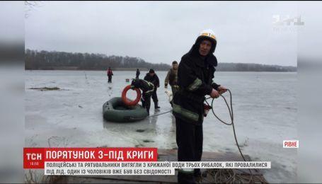 В Ровно под лед провалились три рыбака