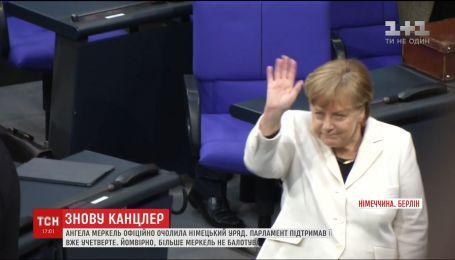 Немецкое правительство четвертый раз поддержало кандидатуру Ангелы Меркель на пост канцлера