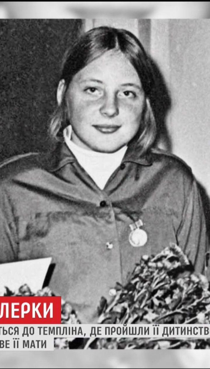 ТСН побывала в родном городке Ангелы Меркель и пообщалась с бывшим учителем