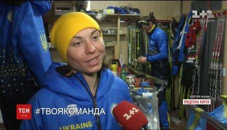 Украина завоевала еще одну бронзовую медаль на Паралимпийских Играх в Пхенчхане