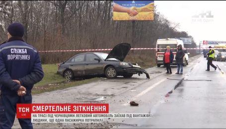 Стали відомі деталі ДТП біля Чернівців, у якому загинули 4 людей