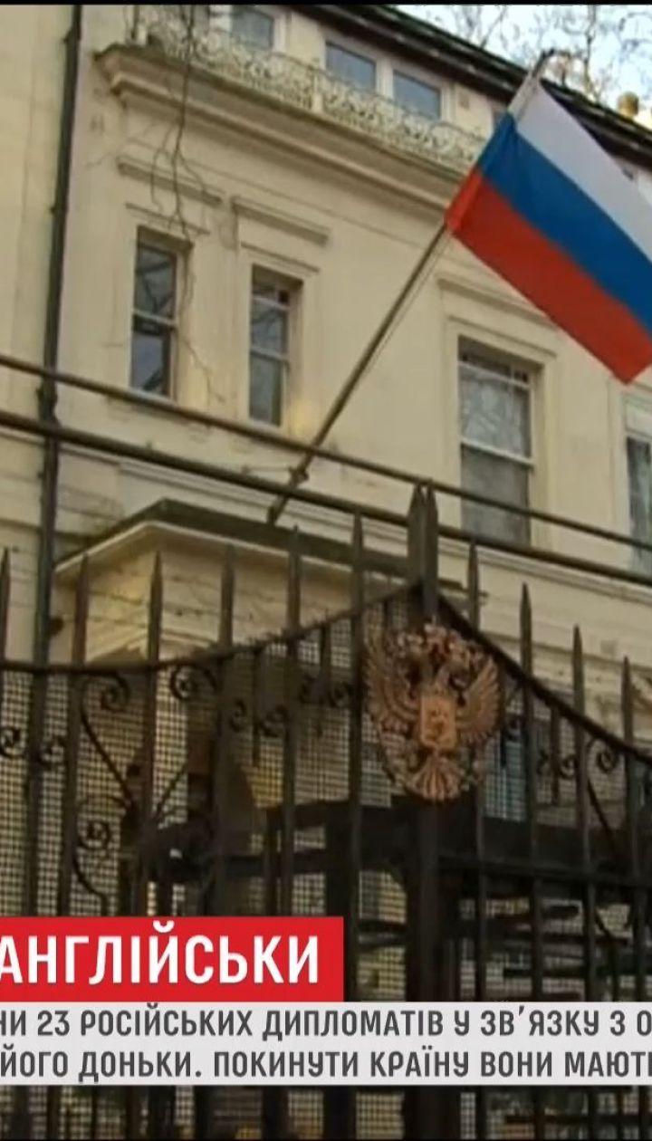 Британія пообіцяла ігнорувати чемпіонат світу з футболу в Росії через справу Скрипаля