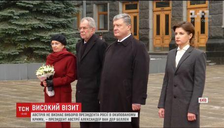 Разговор о Путине и шапка военного: чем запомнилась встреча Порошенко с президентом Австрии
