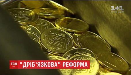 Нацбанк вводит монеты вместо бумажных банкнот