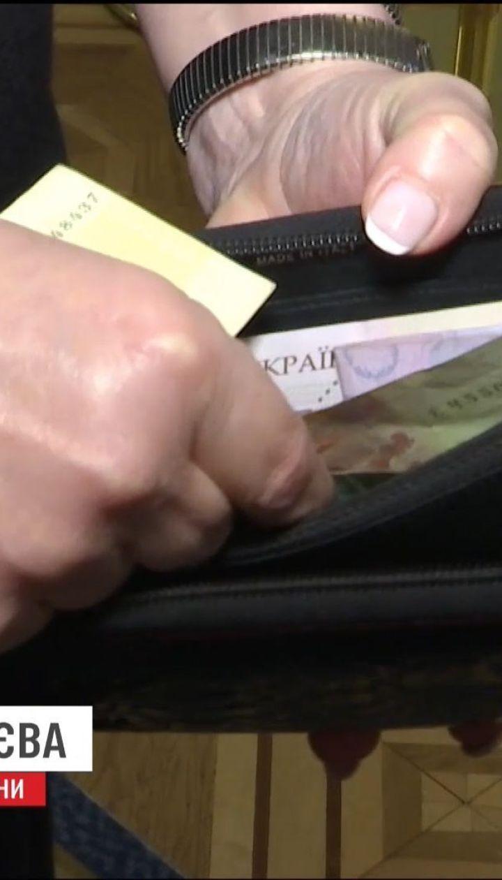 """""""Ни копейки в кармане"""": ТСН заглянула в кошельки народных избранников"""