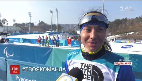 Українська збірна здобула шістнадцяту медаль на Паралімпіаді