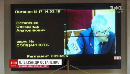 Депутати Одеси не підтримали призначення директором художнього музею Олександра Ройтбурда