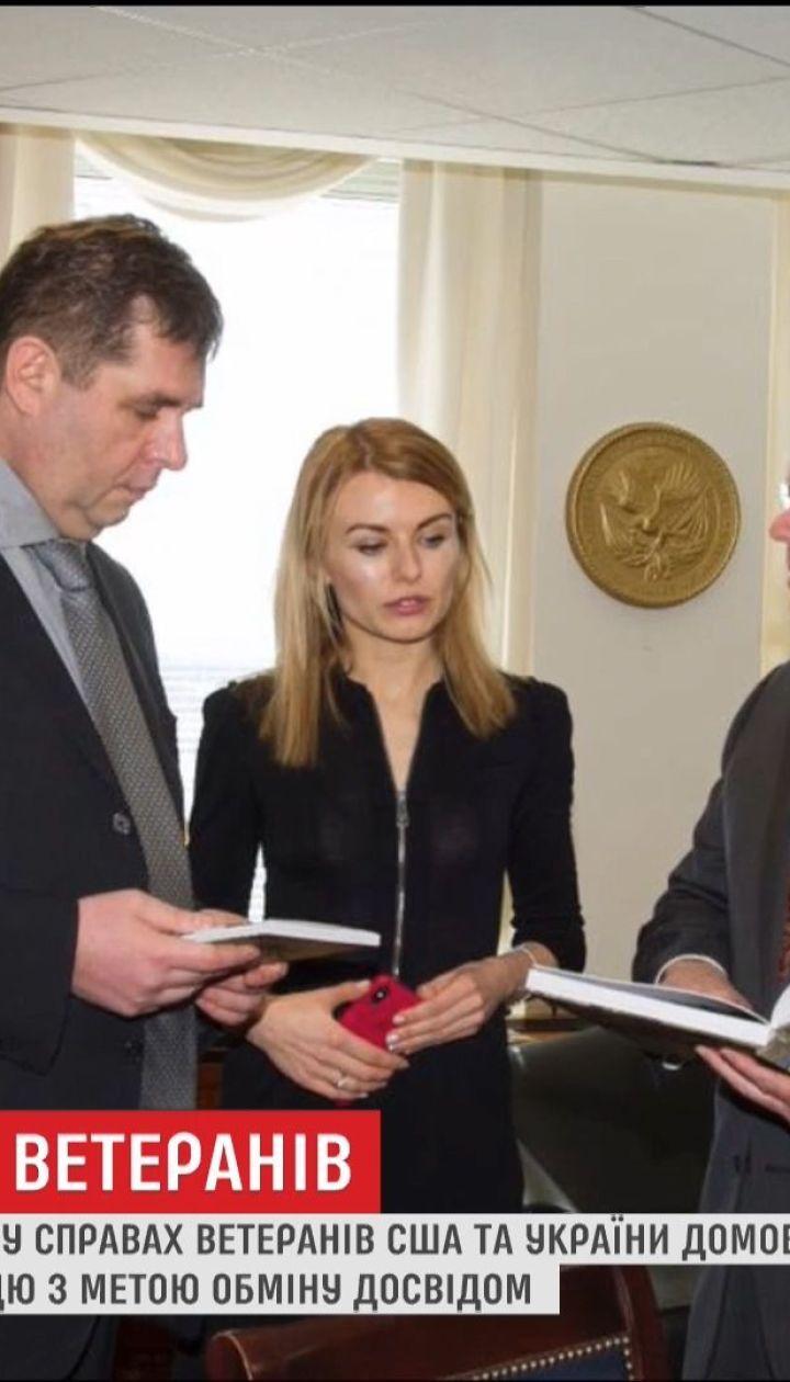 Парламентские комитеты по делам ветеранов США и Украины договорились о сотрудничестве