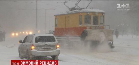 Последний штормовой удар зимы: в конце недели два циклонf завалят Украину снегом