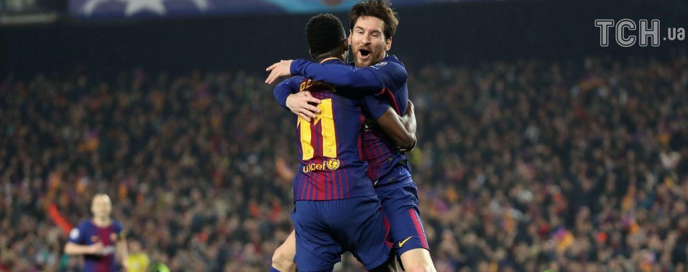 """""""Барселона"""" выбила """"Челси"""" из Лиги чемпионов. Месси отличился невероятным достижением"""
