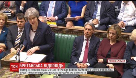 Велика Британія назвала отруєння Скрипалів прямою хімічною атакою на всю країну
