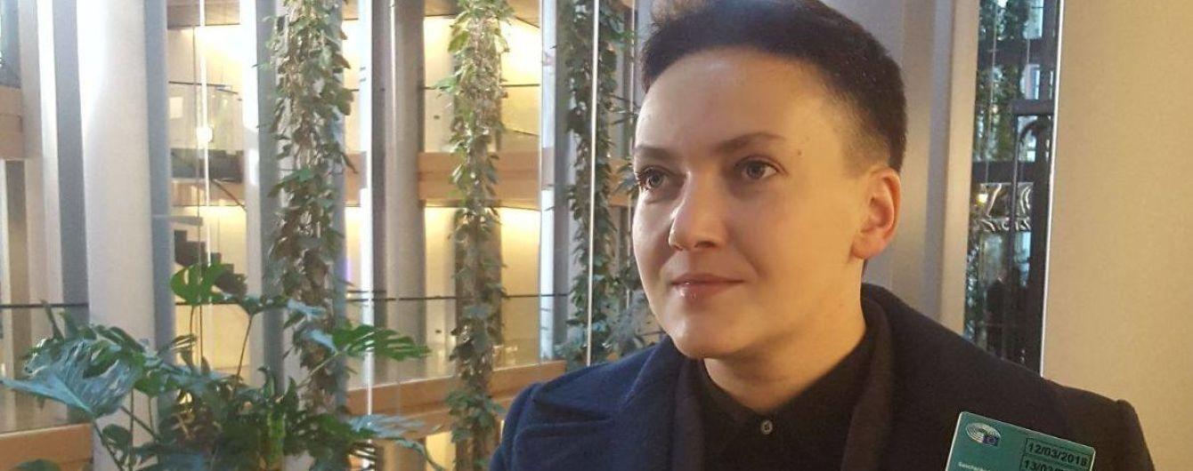 Нардеп Савченко повернулася до України