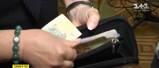 Мелкие деньги в кошельках депутатов ВР: политики с трудом объяснили, что можно сделать с гривнами и копейками