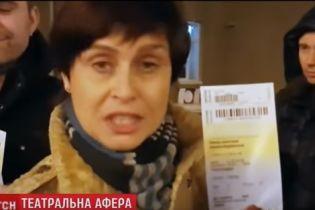 У Дніпрі та Запоріжжі аферисти продали тисячі квитків на фальшиві вистави з Горянським