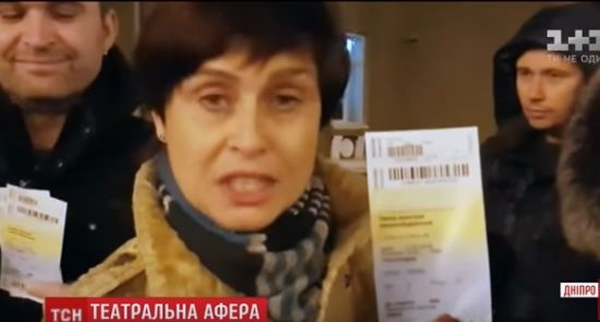 В Днепре и Запорожье аферисты продали тысячи билетов на фальшивые спектакли с Горянским