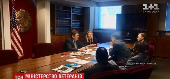 В Україні з'явиться міністерство ветеранів за взірцем США