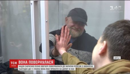 Савченко повернулась до України та анонсувала прес-конференцію