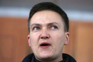 У комітеті Верховної Ради повідомили, коли розглядатимуть питання арешту Савченко